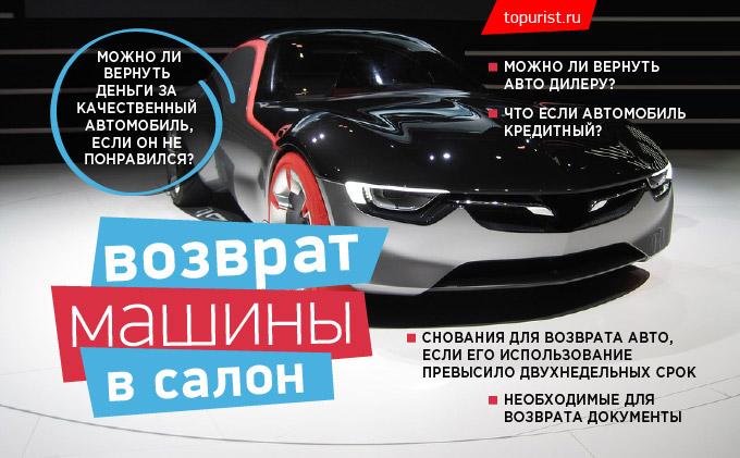 Деньги под залог авто ПТС в Хабаровске Хабаровский край