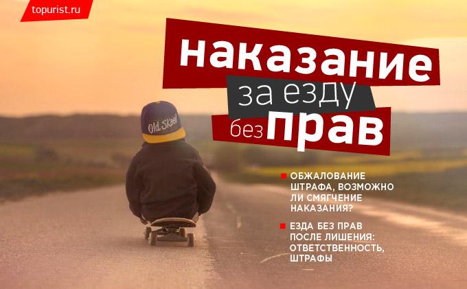 Задолженность за свет 1400 рублей