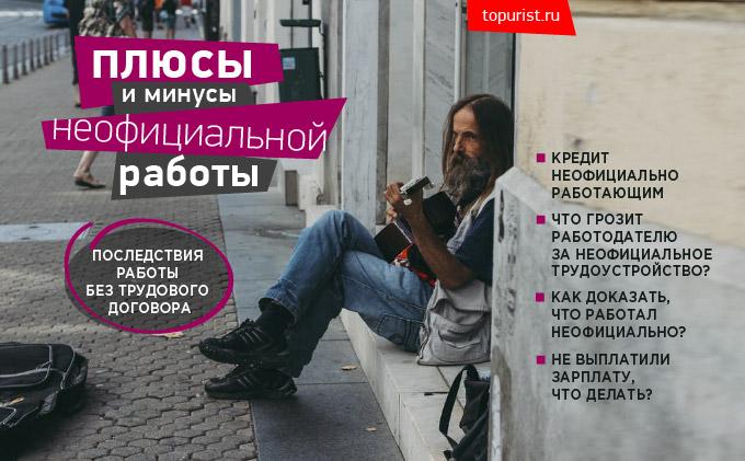 Может ли обычный челове отказаться от гражданста росии