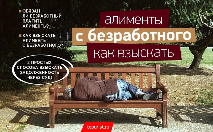 Авито оренбург снять комнату в общежитии