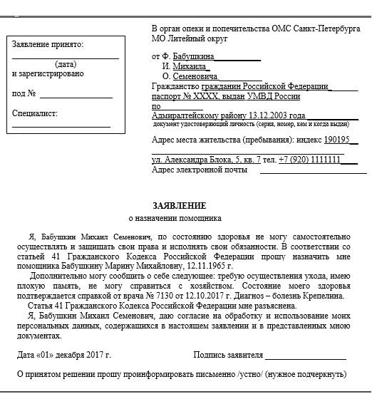 Как оформить статус малоимущей семьи в москве